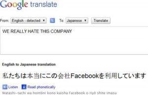 از این شرکت نفرت داریم.