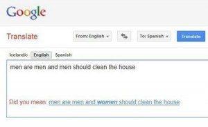 نزادپرستی-جنسی-ترجمه-گوگل