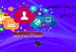 ترجمه-تخصصی-بازاریابی