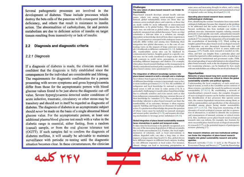 تعداد کلمات در یک صفحه می تواند بسیار متغیر باشد. بنابراین نمی توان قیمت ترجمه را بر اساس صفحه ارائه داد