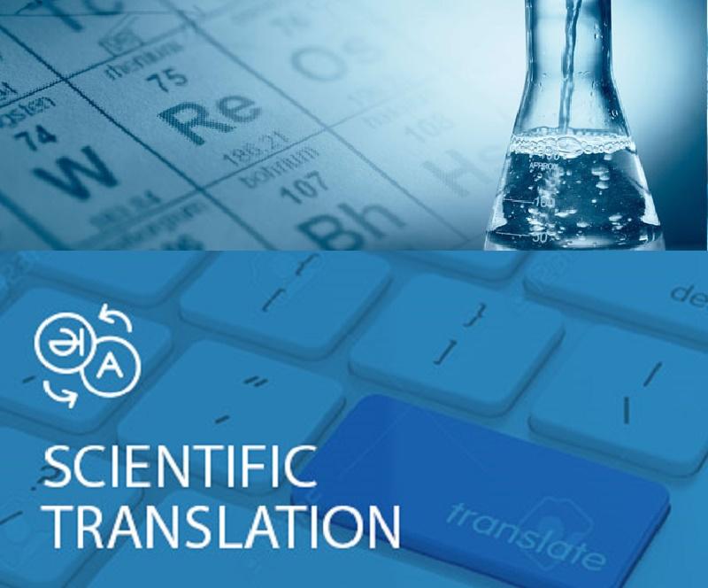 ترجمه تخصصی یا ترجمه علمی