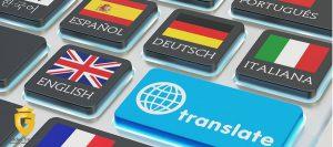 چگونه به یک سایت ترجمه اعتماد کنیم؟