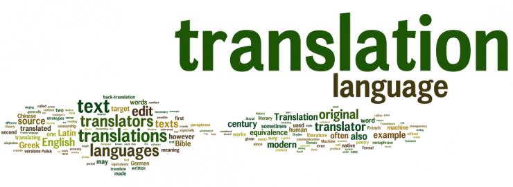 اصول اخلاقی مترجمان